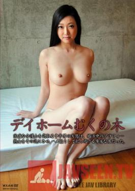 DHY-01 Studio Koyacho Realities Of Middle-aged Man Put On Airs A Scrupulous Caregiver Mukunoki Day Home, Is To Feel That The MILF In The Active Arafo Marriage, Was A Man Despicable Criminals Escape Than To Gonzo