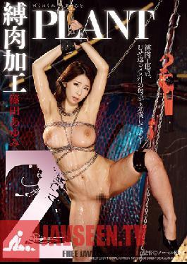 DDK-109 Studio Dogma Z Bondage Processing Plant Starring Ayumi Shinoda