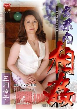 SAKA-05 Studio Center Village Fakecest In The Family, The Secret Relations Between An Aunt And A Nephew Ryoko Satsuki