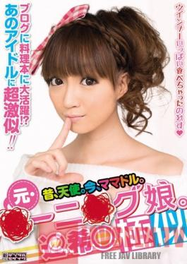 MIAD-604 Studio MOODYZ Former Angel, Idol-Turned-Mother. Girl Who Looks Just Like a Famous Idol Group Member Gets Banged