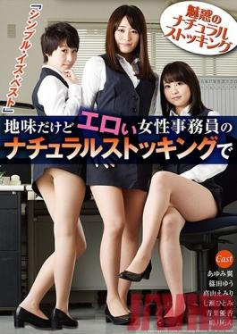 NFDM-410 Studio Freedom Plain, But Sexy: A Lady Clerk's Natural Stockings