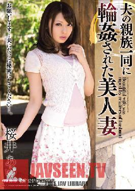 MDYD-922 Studio Tameike Goro Married Woman Gang Banged By Her Husband's Family Ayu Sakurai