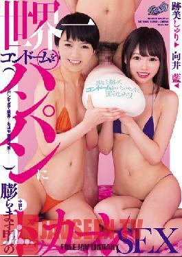 RKI-445 Studio ROOKIE Condoms Swell With The Biggest Creampie Loads In The World: Slamming Sex Shuri Atomi Ai Mukai