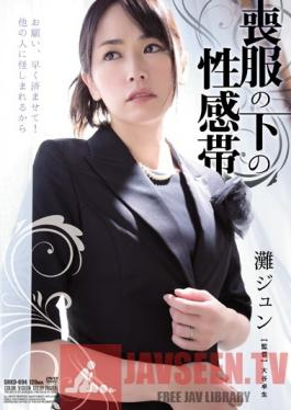 SHKD-694 Studio Attackers The Carnal Cravings Under My Mourning Dress Jun Nada