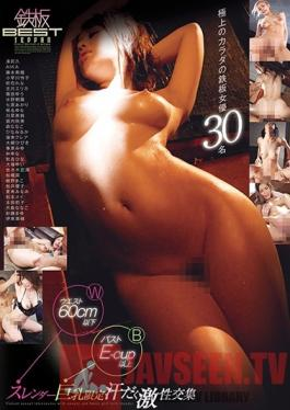 TOMN-079 Studio TEPPAN Her Waist: Less Than 60cm Breasts: E-Cup Or Larger Slender Big Tits Ladies Only A Furious Sweaty Sex Collection