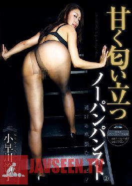 HXAD-003 Studio Janes Naughty Pussy Lips Under Sweet-Smelling Sheer Pantyhose 2 Reiko Kobayakawa