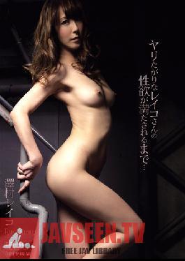 PJD-072 Studio PREMIUM Until Naughty Ms. Reiko Is Satisfied... Reiko Sawamura