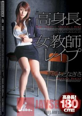 MIAD-315 Studio MOODYZ Tall Female Teacher Rape - Okamoto Nagisa