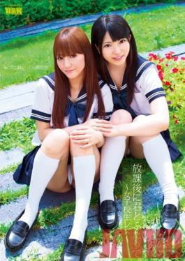 AUKG-151 Studio U & K With You After School. -Schoolgirl Lesbians- Rei Mizuna Ai Uehara