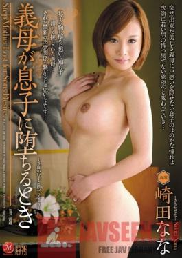 JUC-839 Studio MADONNA When A Stepmother Loses to her Son's Desire Nana Sakita