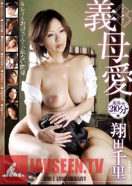 DDKS-068 Studio Momotaro Eizo Stepmom Love - Risky Relationship With Your Beautiful Mom