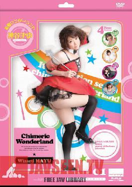HODV-20882 Studio h.m.p Daydream Wonderland Mayu Kamiya