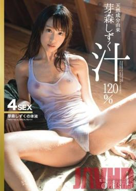 ABP-135 Studio Prestige 120% Pussy Juice Production from Natural Airhead Shizuku Memori