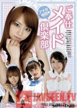 MXSPS-227 Studio MAXING Club Maid Slave ? Only You