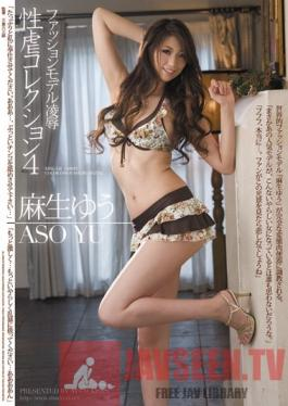 RBD-428 Studio Attackers Fashion Models Get Torture & Raped: Sex Slave Collection 4 Yu Aso