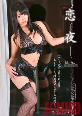 ONEZ-015 Studio Prestige The Night Of Love - For You - Chapter Six
