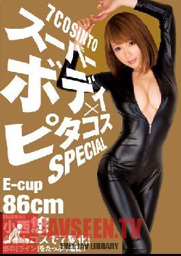 MIDE-154 Studio MOODYZ Super Body Pitakosu Special - Yuu Konishi