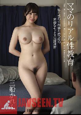 GVG-971 Studio GLORY QUEST - A Stepmom's Real Sex Education - Karen Mifune
