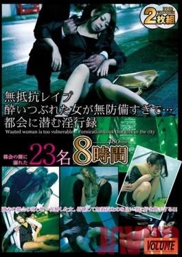 WNXG-078 Studio STAR PARADISE Rape Without Resistance: Falling Down Drunk, These Girls Were Far Too Careless...An Eight Hour Record of the Obscenities Lurking in the Big City