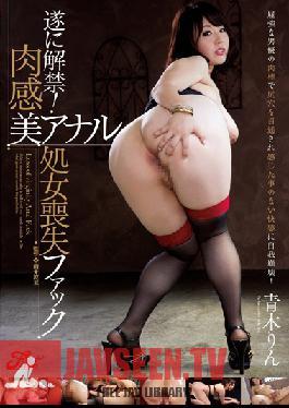 JUFD-337 Studio Fitch Finally ! Beautiful Body Anal Virginity Loss Fuck Rin Aoki