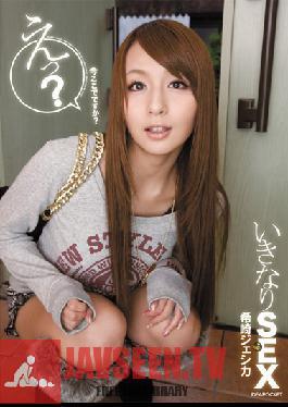 IPTD-701 Studio Idea Pocket SEX? OMG, Here Now? Jessica Kizaki