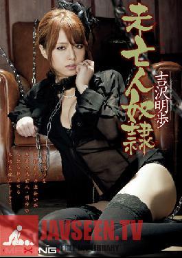 MXGS-422 Studio MAXING Akiho Yoshizawa Slave Widow