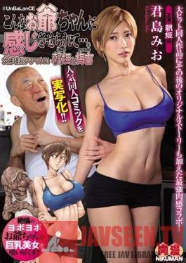 NIMA-007 Studio Fitch - A Live-Action Adaptation Of A Popular Amateur Comic Book!! This Dirty Old Man Made Me Feel So Good... The Female Body Satisfaction Series 01 Asahime And Umekichi Mio Kimijima