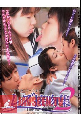 DVDPS-180 Studio Deeps Lesbian Kiss Kiss, Vol. 2 Bangai Hen Original Series