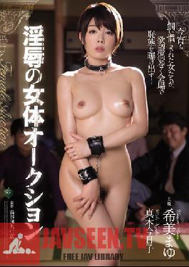 RBD-781 Studio Attackers Woman Auction Mayu Nozomi Kyoko Maki
