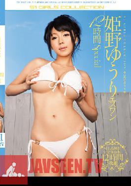 ONSD-693 Studio S1 NO.1 Style Yuri Himeno S1 12-Hour Special