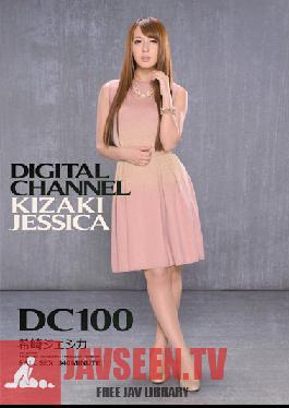 SUPD-100 Studio Idea Pocket DIGITAL CHANNEL DC100 Jessica Kizaki