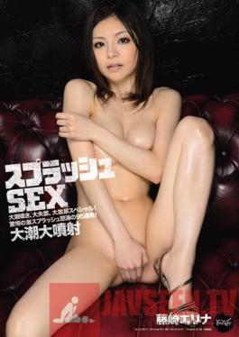 IPZ-078 Studio Idea Pocket Splash SEX Giant Squirt Erina Fujisaki