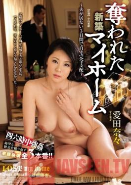 JUX-352 Studio MADONNA Violated In Our New Home - Completely Dominated In The 3 Days While Her Husband Was Away - Nana Aida