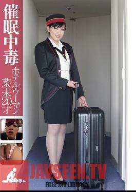 HPN-009 Studio Saimin Kenkyuujo Hypnotism Addict Hotel Woman Nami 20yrs Old