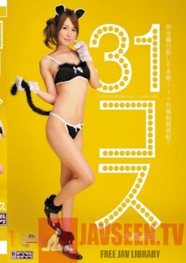 MIRD-110 Studio MOODYZ 31 Cosplays Miku Ohashi
