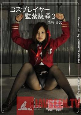 KV-060 Studio Ei Ten 3 Kurosaki Insult Confinement Makoto Cosplayers