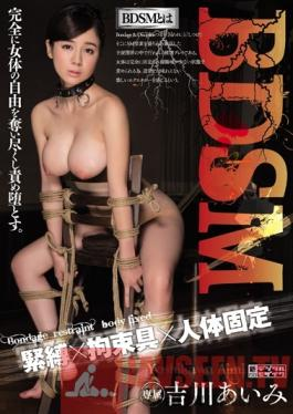 MIDE-290 Studio MOODYZ BDSM Play, Bondage Tools And Body Restraints Aimi Yoshikawa