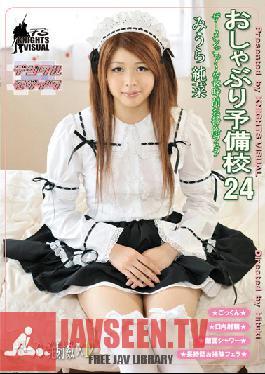 KV-061 Studio Ei Ten Nana 24 Jun Miura Prep Pacifier