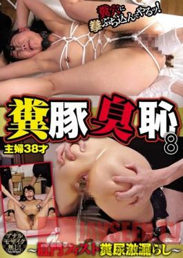 OPUD-258 Studio OPERA A Smelly Shitting Shameful Pig Bitch 8 An Anal Fisting Shit And Piss Fest