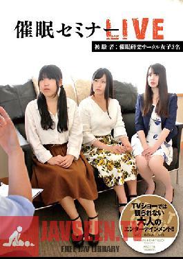 ANX-116 Studio Saimin Kenkyuujo Bekkan - The Hypnotism Seminar LIVE The Subjects 3 Hypnotism Research Club Girls
