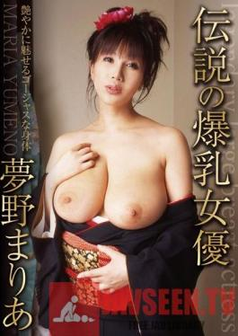 GQL-16 Studio Glory Quest Tits Legendary Actress Maria Yumeno