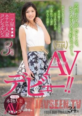 JUY-211 Studio MADONNA First Time Shots With A Real Married Woman An AV Performance Documentary A Married Woman Concierge At A Three Star Hotel Kaya Okumura, Age 34 Her AV Debut !