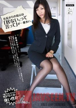TMVI-035 Studio Baltan My Boss Told Me to Fuck Her Right now