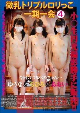 LOVE-58 Studio First Star Truant Student Orgy Lincoln Tits Triple Lori Kid Once-in-a-lifetime Chance 4