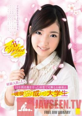 STAR-3080 Studio First Star Number Princess Pretty Neat Experience That One Person 19 Years Of Chastity Ayaka River Kurusu Active College Students ? Castle