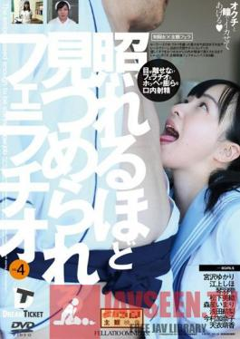 MXD-039x Studio Dream Ticket Fellatio 4 Panty And With Raw Photos To Be Stared At As Embarrassed