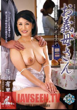 JUTA-060 Studio Jukujo JAPAN My MILF Stepmom - A Son In Law Ashamed Of Himself - Yuri Shinoda