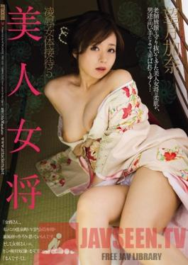 RBD-530 Studio Attackers Beautiful Hostess Torture & Rape Female Feast 5 Kana Mochizuki