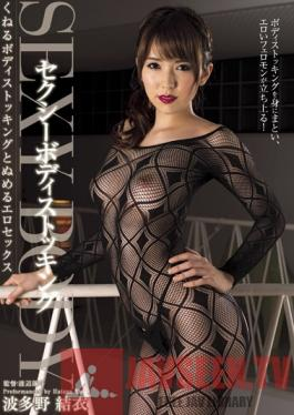 TAAK-001 Studio AVS collector's Sexy Body Stockings Yui Hatano