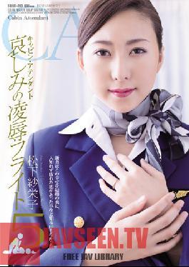 SHKD-713 Studio Attackers Stewardess's Tragic Torture & Rape Flight 5 - Saeko Matsushita